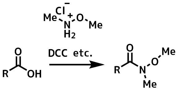 カルボン酸から縮合剤でワインレブアミドの合成法