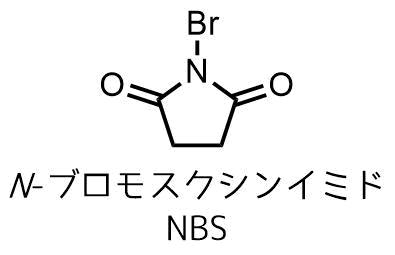 NBSの構造