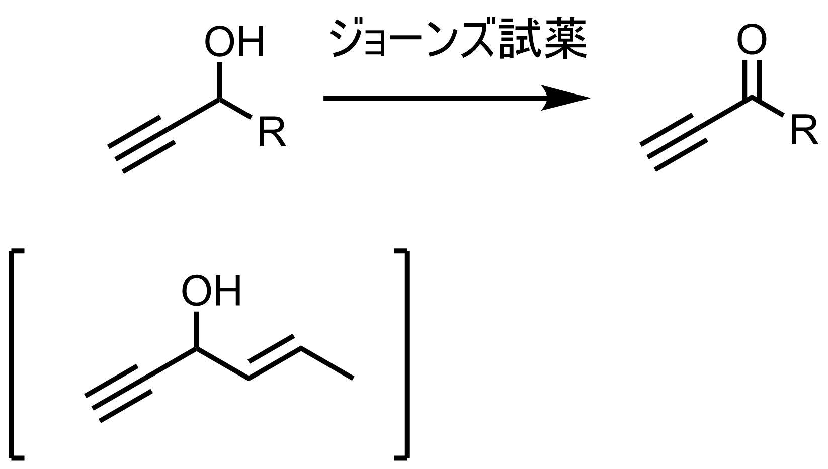 ジョーンズ酸化の例1