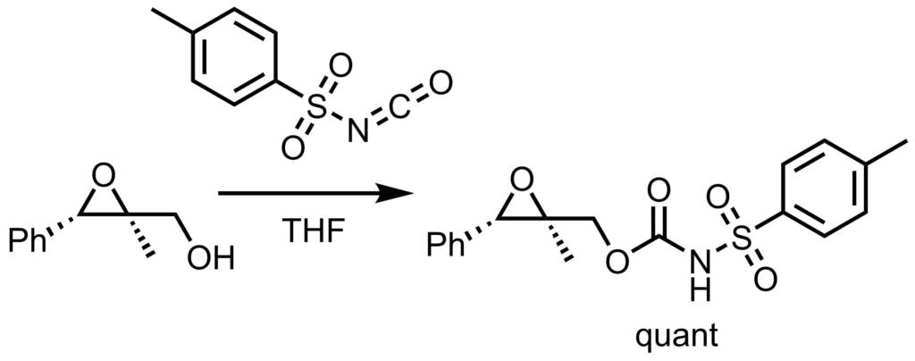 スルホニルカルバマート反応例