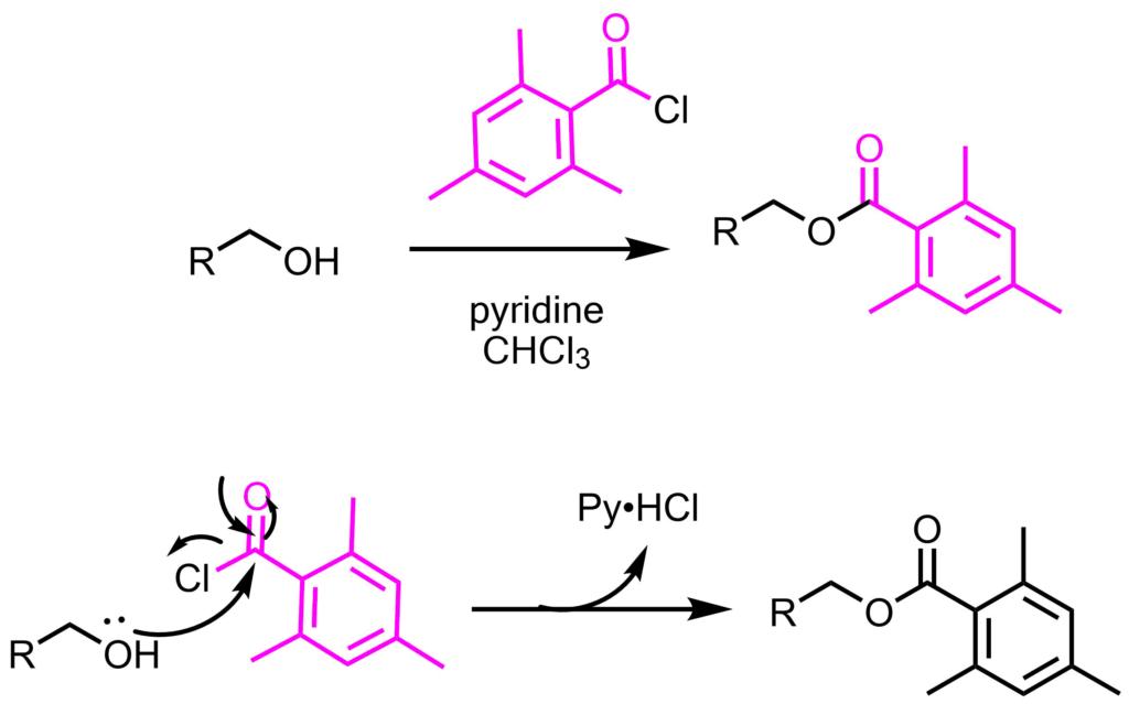 2,4,6-トリメチルベンゾイルクロリド基の保護反応機構