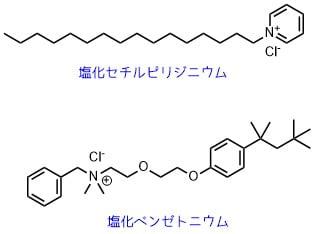 消毒薬の陽イオン界面活性剤