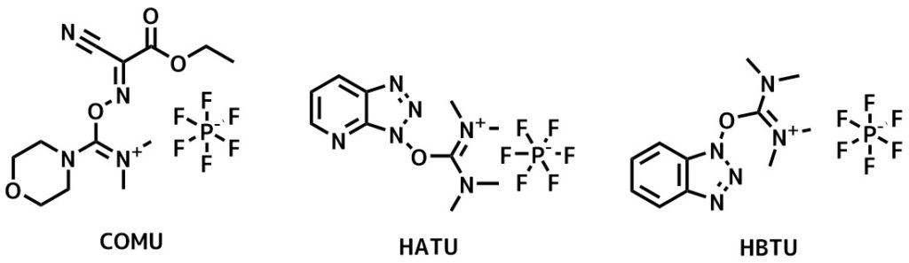 ウロニウム系縮合剤