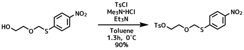 トシル化反応例1トリメチルアミン法