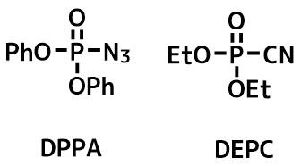 リン酸系縮合剤