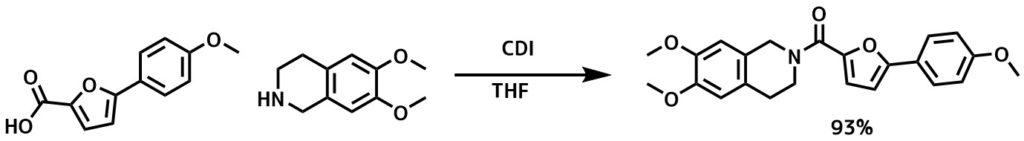CDIのアミド化反応条件1