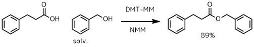 DMM-TMのエステル化例1