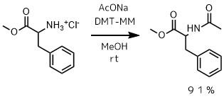 DMT-MMによるアセチル化