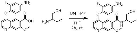 DMT-MMのアミド化例2