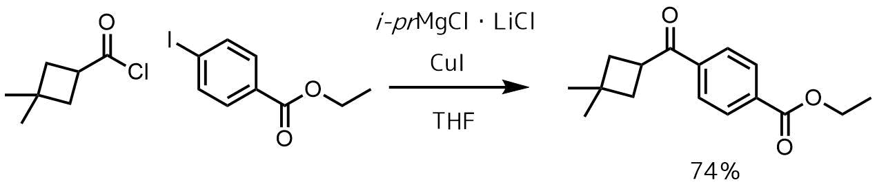 ギルマン試薬によるケトン合成1