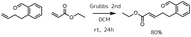 グラブス触媒でホルミル基が入った状態で反応