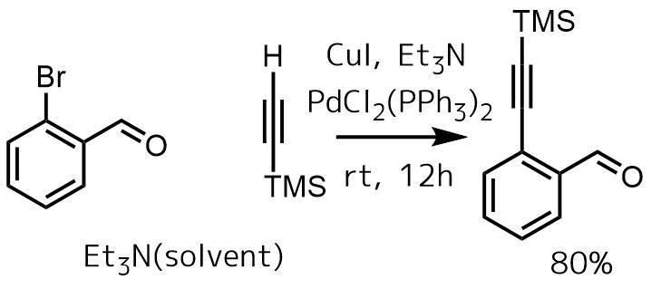 ホルミル基存在下薗頭カップリング反応の例