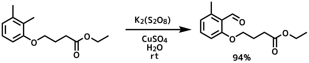 メチルの酸化オキソンcdx