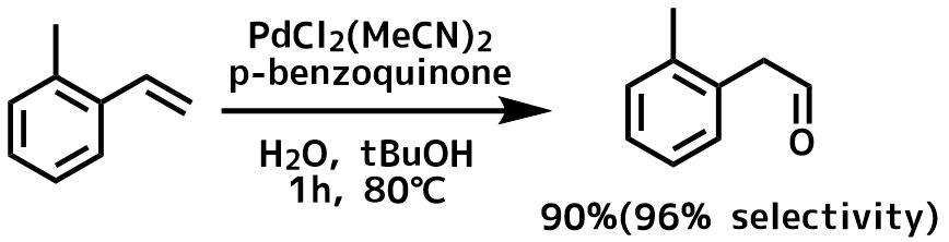 ワッカー酸化例3アンチ則
