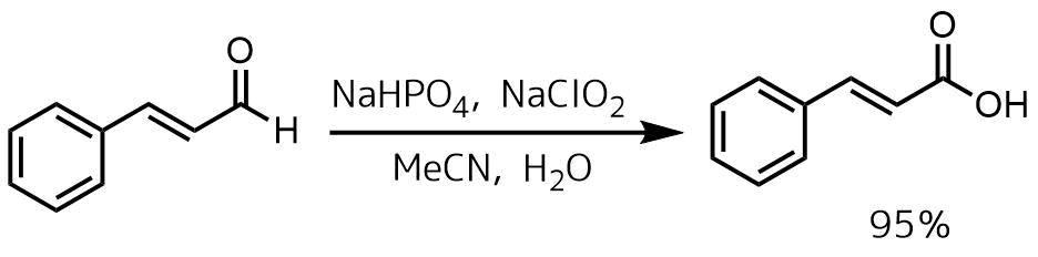 亜塩素酸ナトリウム酸化例3