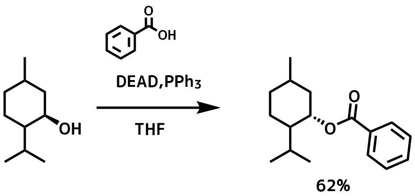 光延反応でエステル化反応例1