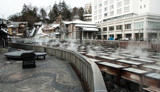 科学的な根拠が高い温泉の効果とは?システマティックレビューを紹介
