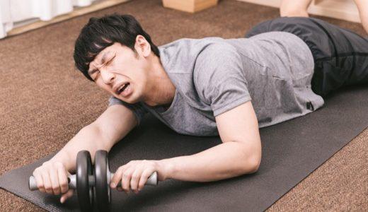運動しないと筋肉が減っていくのはなぜ?