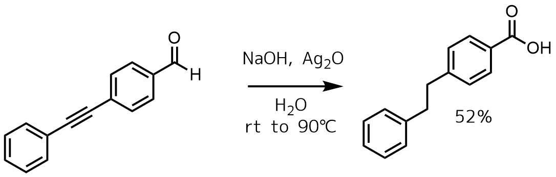 酸化銀による酸化反応