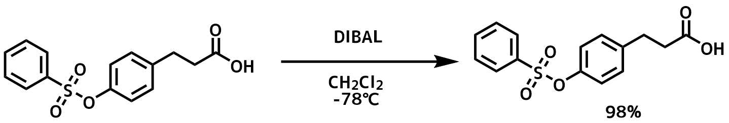 DIBALでカルボン酸をアルデヒドに還元