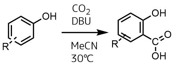 DBUを用いたコルベシュミット反応