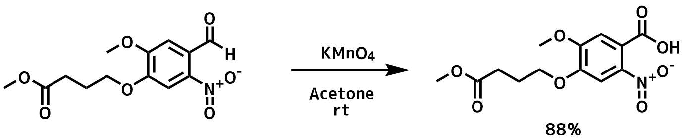 KMnO4によるアルデヒドの酸化