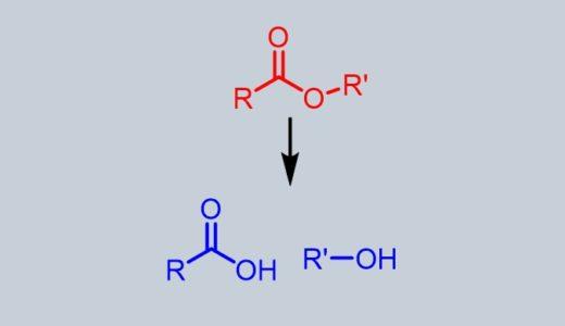 エステルの加水分解でアルコール合成