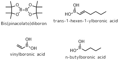 ボロン酸誘導体の中で発色しにくい分類