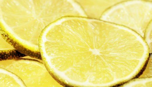 リモネンを食べるとがん予防効果がある