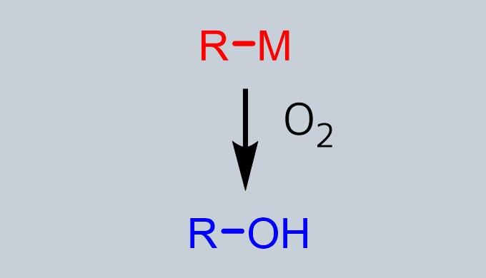 有機金属試薬でアルコール合成