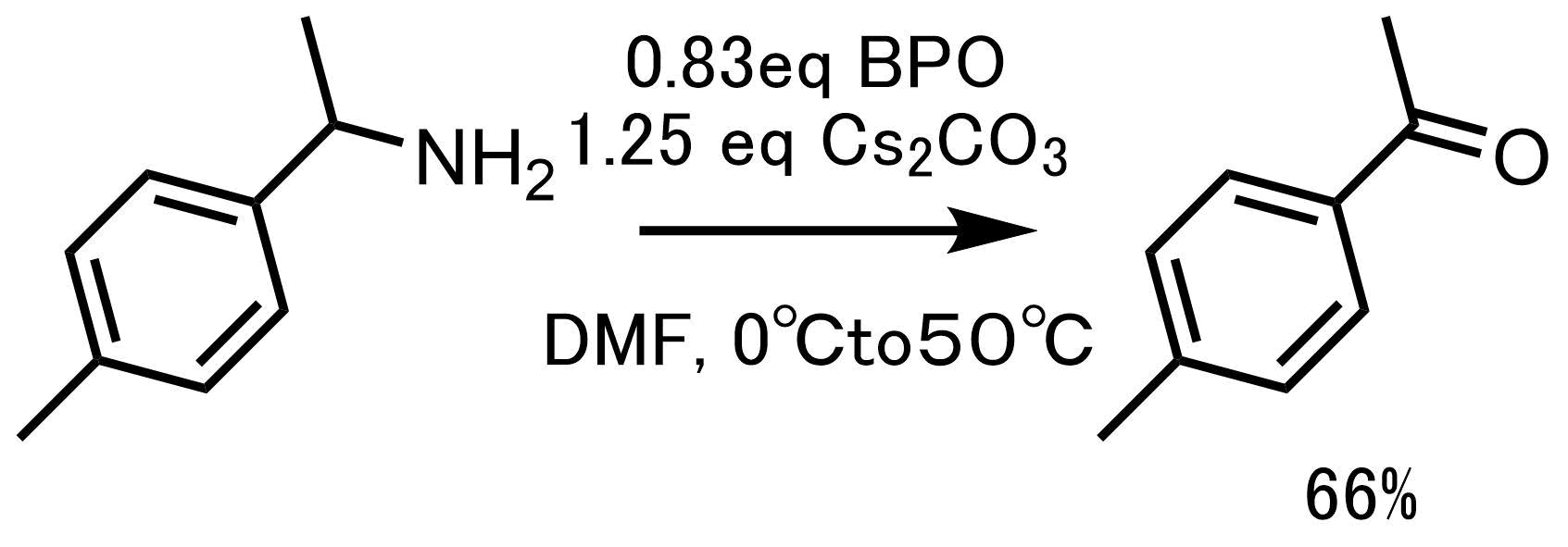 アミンの過酸化ベンゾイルによる酸化