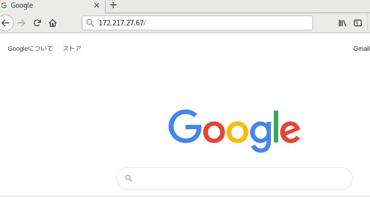IPアドレスでgoogle.comが表示