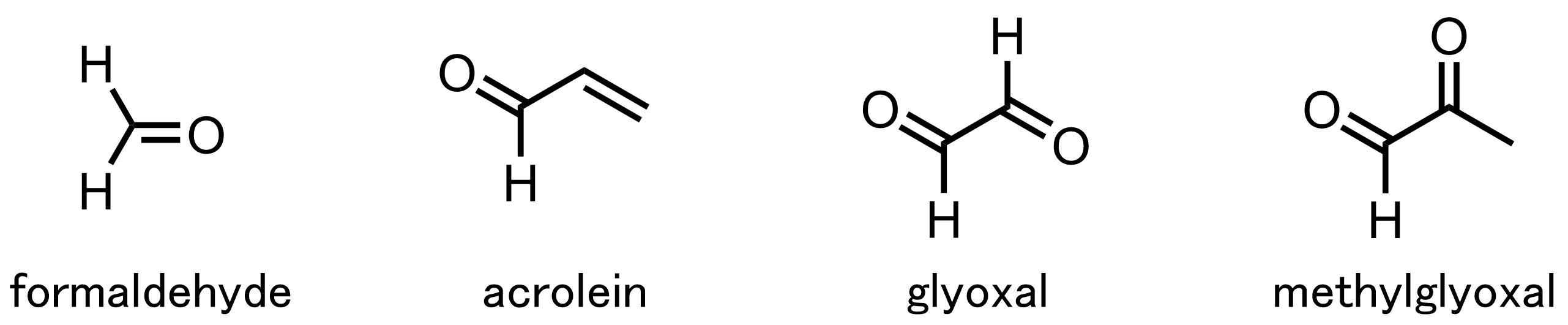 電子タバコで生成するアルデヒド類