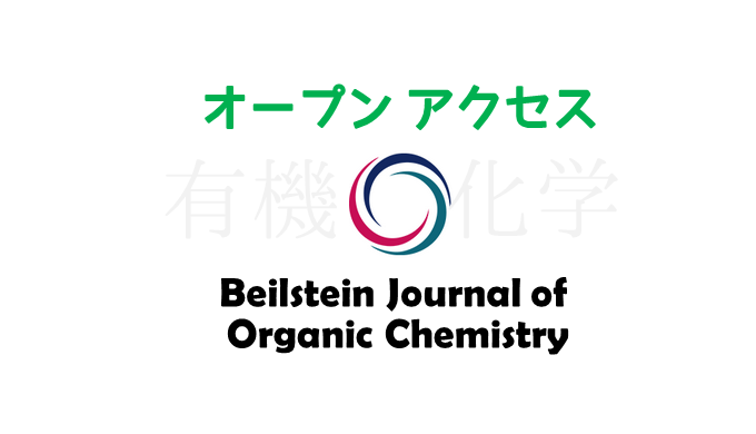 Beilstein Journal of Organic Chemistry