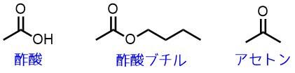 carbonhyl compounds