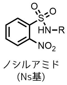 ノシルアミドの構造