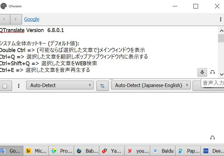 qtranslateの画面