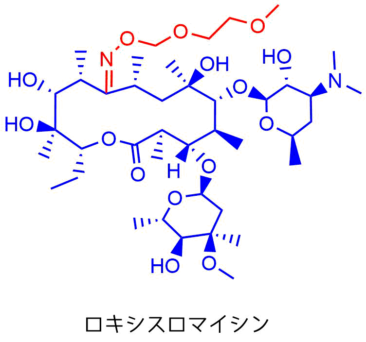ロキシスロマイシン